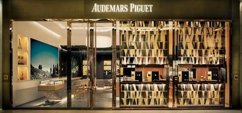 Audemars Piguet Watch Stores In Singapore Shopsinsg