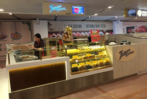Famous Amos cookie shop at VivoCity mall in Singapore.