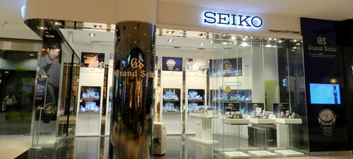 the latest 84324 adcbf Seiko Watch Stores in Singapore - SHOPSinSG