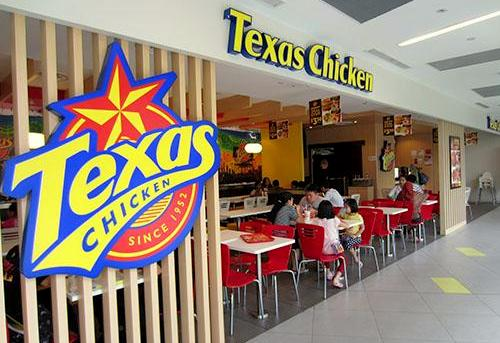 Fast Food Restaurants Only Texas