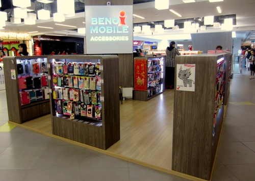 Benoi Mobile Accessories Stores In Singapore Shopsinsg