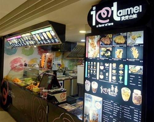 I Love Taimei Taiwanese snack shop Junction 8 Singapore.