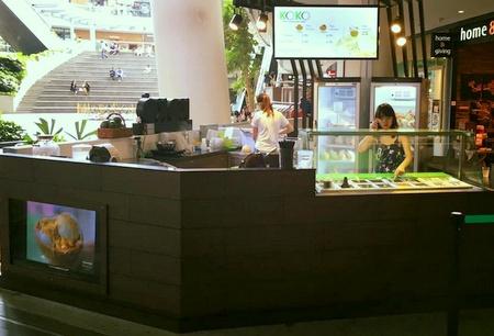 KOKO Ice Cream shop The Star Vista Singapore.