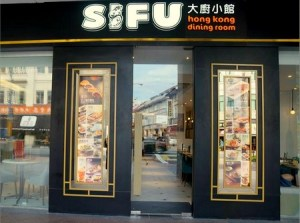 SIFU Hong Kong restaurant Bugis Junction Singapore.