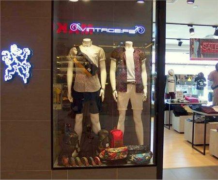 Vintage:FB clothing store Bugis Junction Singapore.