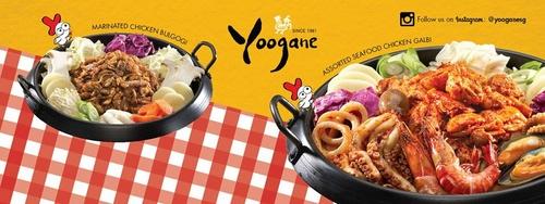 Yoogane Korean restaurant meal Singapore.