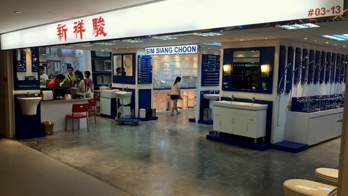 Sim Siang Choon shop Sun Plaza Singapore.