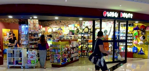 Otaku House shop Suntec City Singapore.