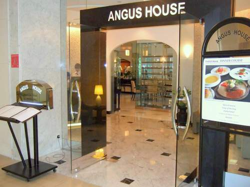 Angus House steakhouse restaurant at Ngee Ann City in Singapore.