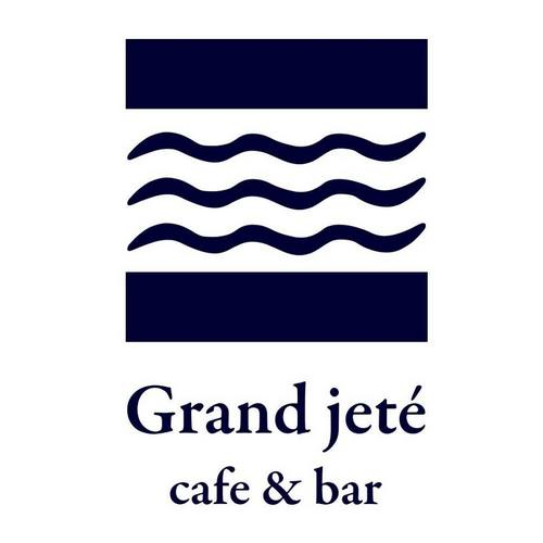 Grand jeté cafe & bar at Ngee Ann City in Singapore.