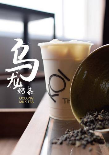 KOI Thé Express cafe's Oolong Milk Tea drink, available in Singapore.