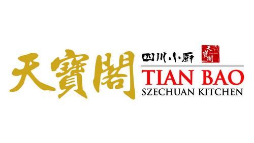 Tian Bao Szechuan Kitchen restaurant in Singapore.