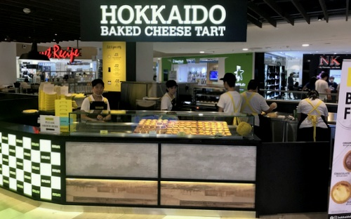 Hokkaido Baked Cheese Tart shop at White Sands shopping centre in Singapore.