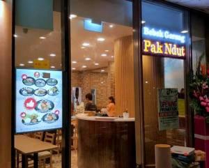 Bebek Goreng Pak Ndut Indonesian restaurant at Tampines 1 shopping centre in Singapore.