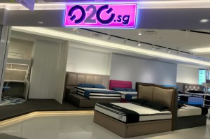O2O.sg bed & mattress store at Tampines 1 shopping centre in Singapore.