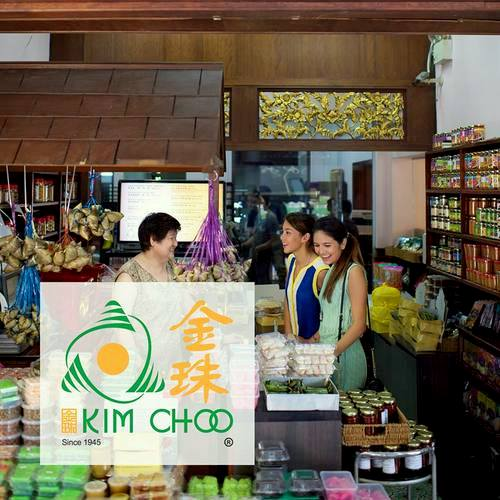 Kim Choo Kueh Chang Singapore.
