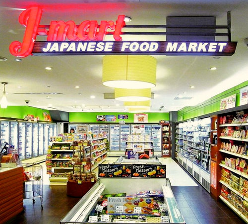 J-Mart Japanese food market shop at 112 Katong mall in Singapore.
