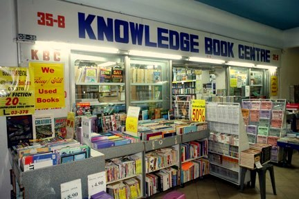 Knowledge Book Centre bookstore at Bras Basah Complex in Singapore.