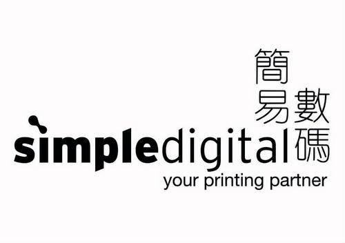 Simple Digital print shop in Singapore.