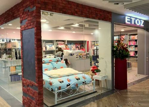 ETOZ home and bedding shop at Northpoint City mall in Singapore.