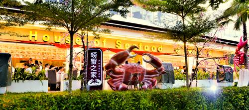 House of Seafood restaurant in Singapore.