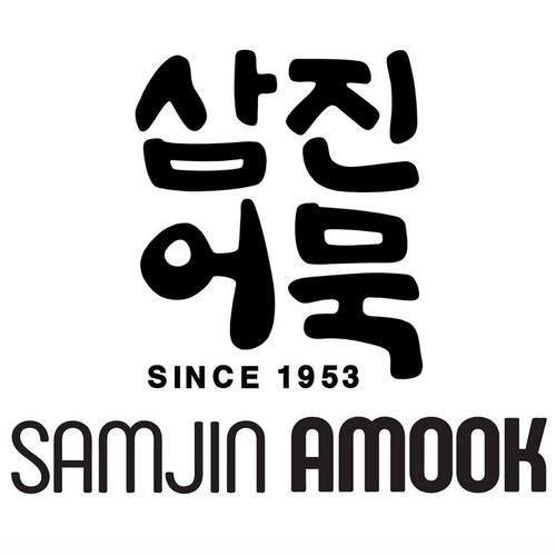 Samjin Amook Korean restaurant in Singapore.