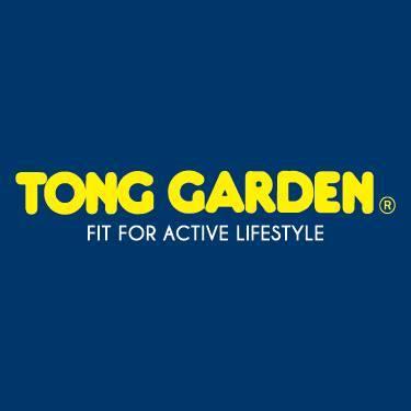 Tong Garden snack shop in Singapore.