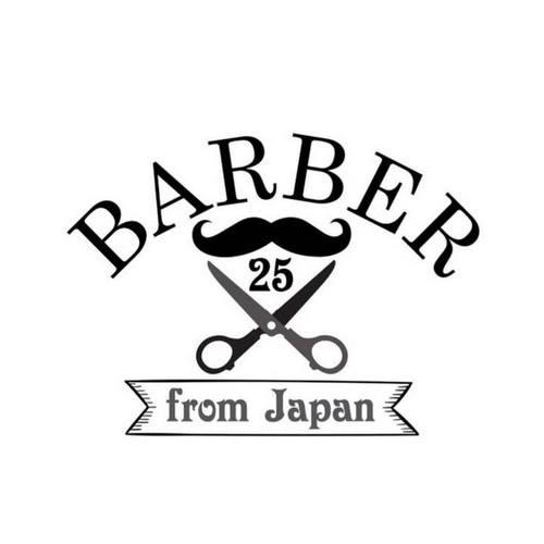 Barber 25 barbershop in Singapore.