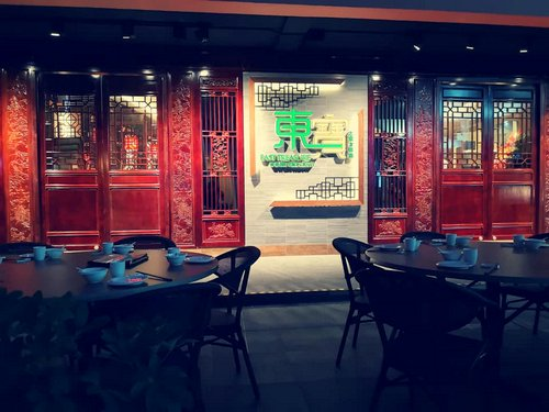 East Treasure Chinese Restaurant at Clarke Quay in Singapore.