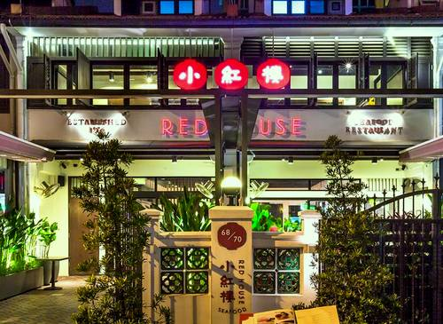 Red House Seafood restaurant at Prinsip Street in Singapore.