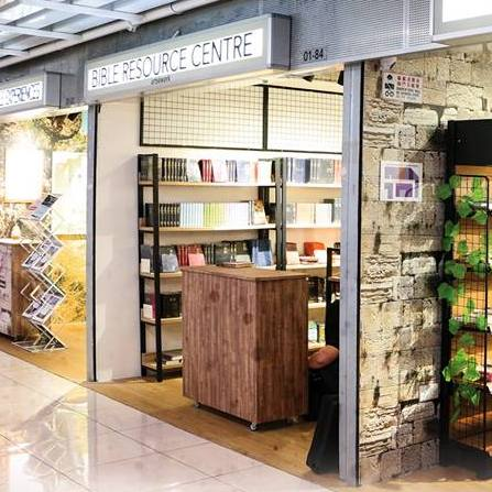 Bible Resource Centre shop at Far East Plaza mall in Singapore.