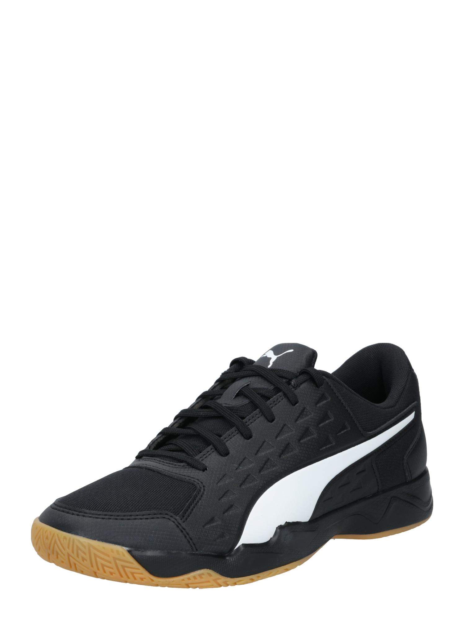 PUMA Scarpa sportiva 'Auriz'  bianco / nero male shop the look