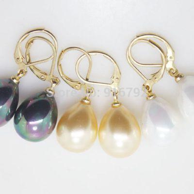 Teardrop Lever Earrings