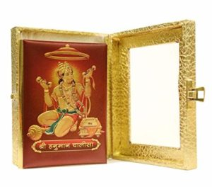 GOLD PLATED HANUMAN CHALISA ORIGINAL