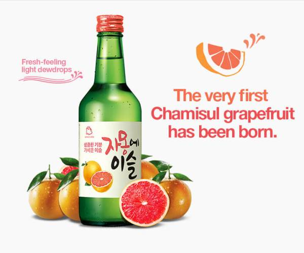 Soju Chamisul fruit1