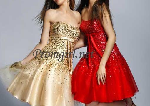 Prom Dresses and Formal Gowns