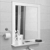 HOMFA 50x60cm Wandspiegel Badspiegel mit Ablage ...