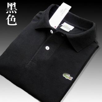 Men Summer Polo Shirt Brand Fashion Cotton Short Sleeve Polo Crocodile Shirts Male Solid Jersey Breathable Tops Tees 3658