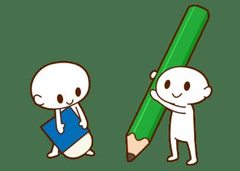 イチローの名言で勉強のモチベーションをアップ!!