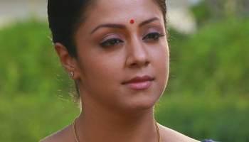 Jyothika Saravanan