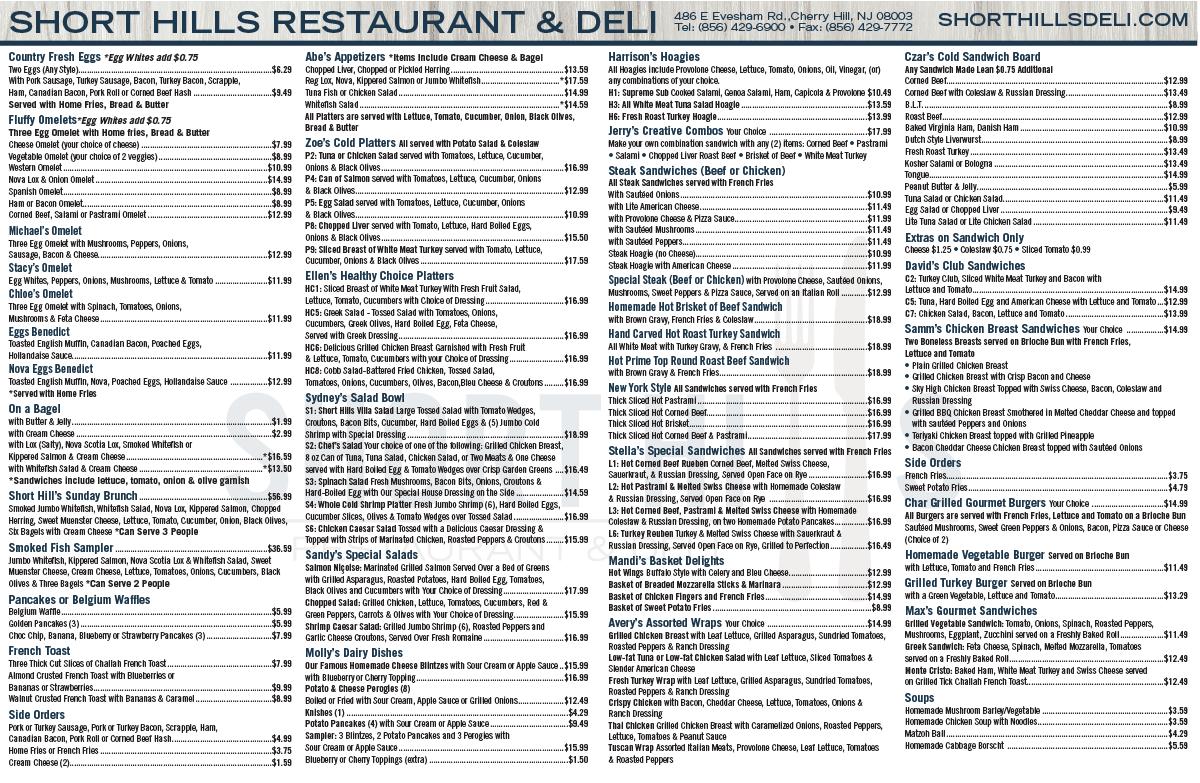 Short Hills Restaurant & Deli   Our Menus