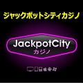 logo120-jackpotcitycasino.png