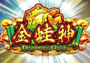 新しい日本語オンラインカジノ3選の詳細と新規登録特典 15