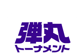 Casumo カスモカジノの評判とレビュー 6