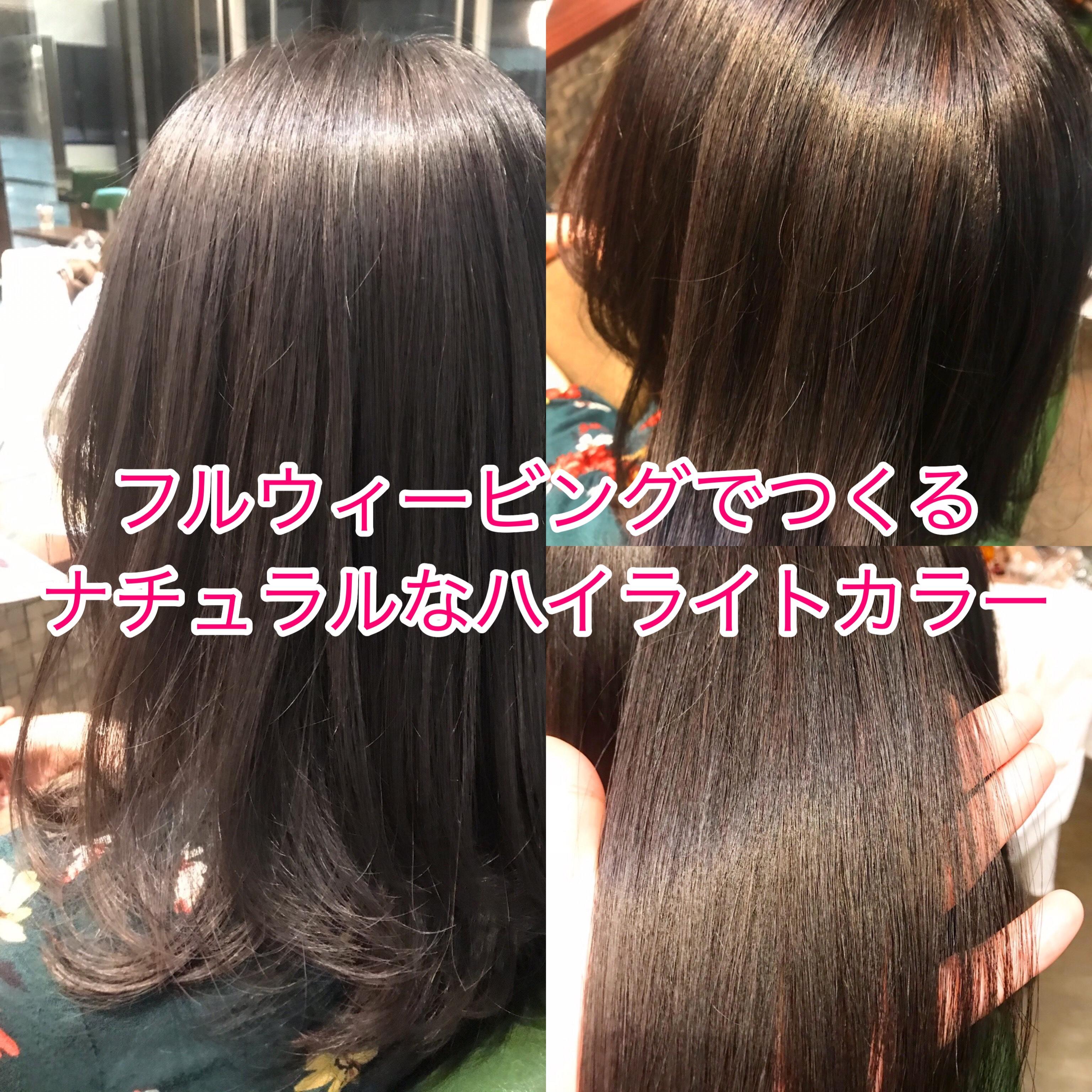 ベース グラデーション カラー 黒髪