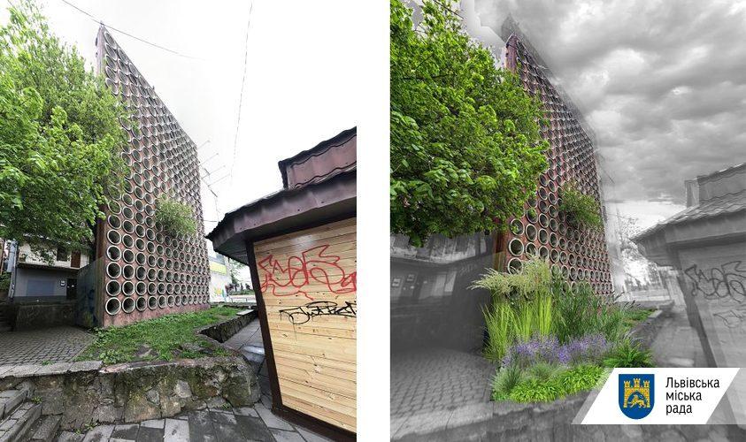 У Львові на Степана Бандери облаштують перший громадський дощовий сад