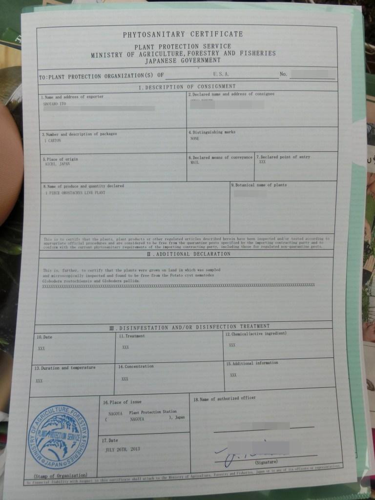 植物の輸出検査証明書。