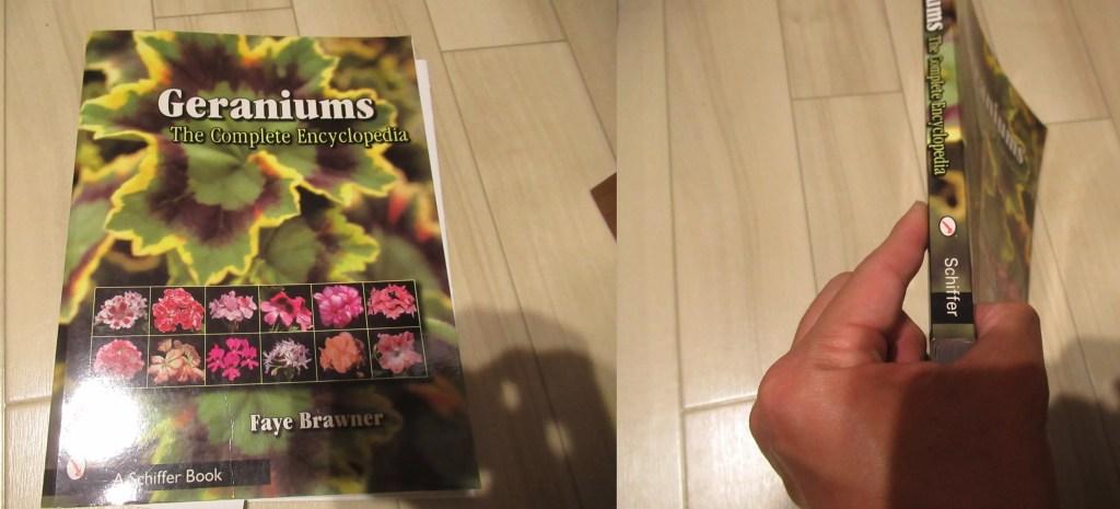 ゲラニウム専用の本