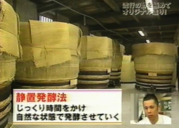 日本テレビ系『ナイナイサイズ』で紹介されました。