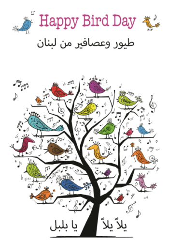 Happy Bird Day cover